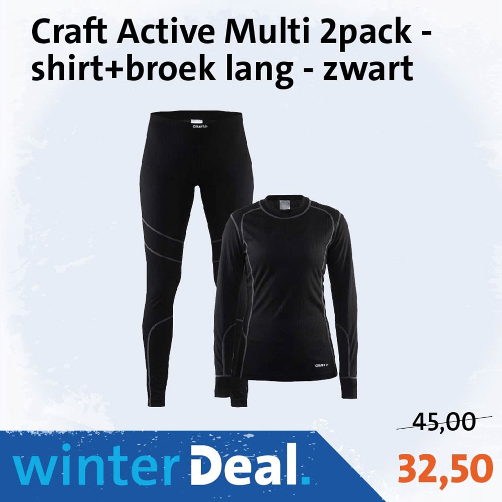 Craft active multipack